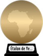 FESPACO Film Festival - Étalon de Yennenga (gold) awarded at  6 March 2017