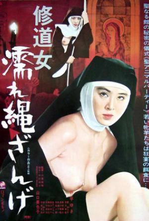 японские фильмы с элементами порно