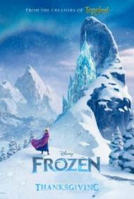 Frozen's cover
