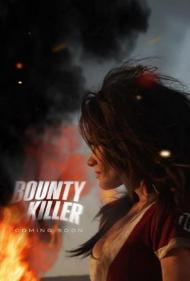 Bounty Killer's cover