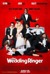 The Wedding Ringer's cover