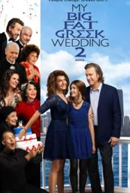 My Big Fat Greek Wedding 2's cover