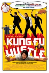 Kung fu's cover