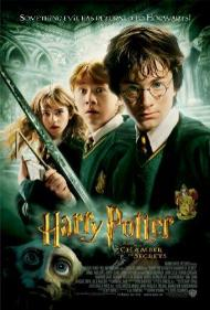 Harry Potter and the Chamber of Secrets's cover