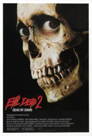 Evil Dead II's cover