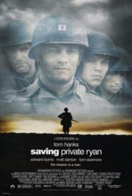 Saving Private Ryan's cover